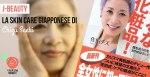 la skin care giapponese di chizu saeki